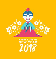 Girl bowing for a happy korean new year 2018 vector