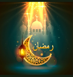 Ramadan kareem cover vector