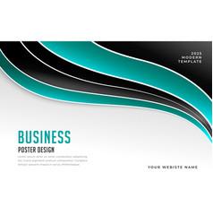 Stylish wavy business presentation template design vector