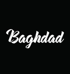 Baghdad text design calligraphy vector