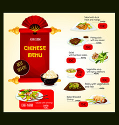 menu template of chinese cuisine restaurant vector image