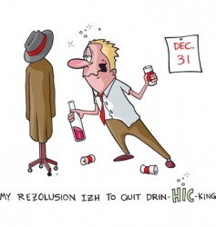 stop drinking resolution vector image vector image