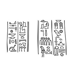 Egyptian hieroglyphs with names of isis and vector