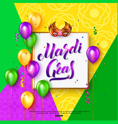 Mardi gras carnival mask background with lettering vector