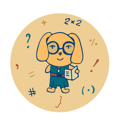 Dog the excellent student in a suit vector