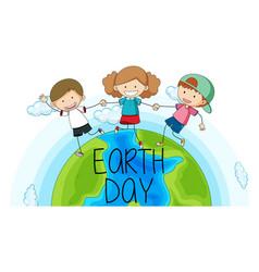 Happy kids on globe vector