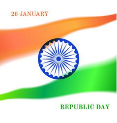 indian republic day celebration vector image