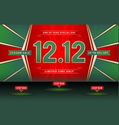1212 sale online sale end year sale vector