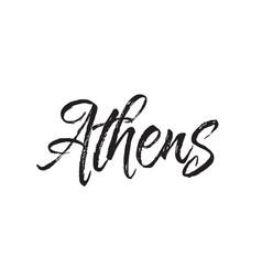 Athens text design calligraphy vector