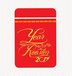 Chinese New Year Money Packets Best Luck Ahead the vector