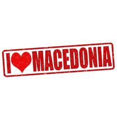 i love macedonia stamp vector image