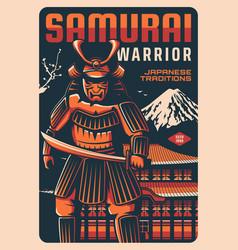 samurai with sword ancient warrior japan vector image