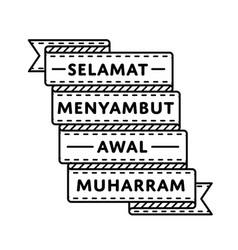 selamat menyambut awal muharram greeting emblem vector image