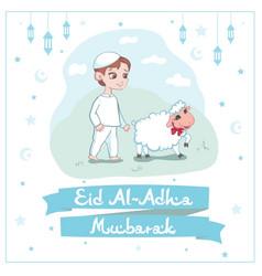 card or poster design for eid al-adha mubarak vector image