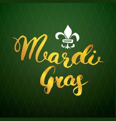 mardi gras calligraphic lettering typographic vector image