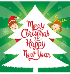 Children With Lettering On Xmas Tree vector image