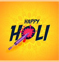 Happy holi indian traditional festival background vector