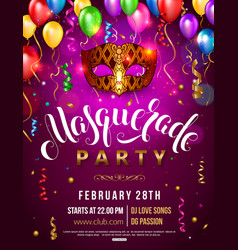 carnival party invitation poster with masquerade vector image
