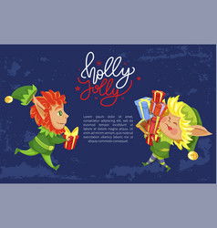 christmas greeting card and elf with gift vector image