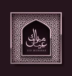 Eid mubarak cover card window on a dark vector