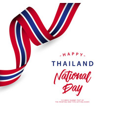 Happy thailand national day template design vector
