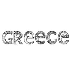 inscription greece in vintage style ancient vector image
