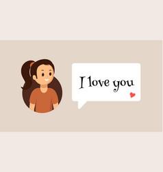 smiling cartoon girl using messenger vector image