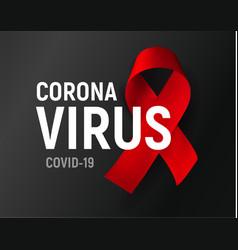 coronavirus poster red ribbon on black vector image