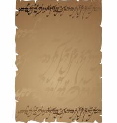 elven manuscript horizontal vector image