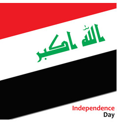 Irak independence day vector