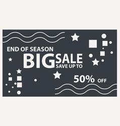 Big sale background vector