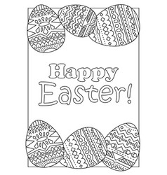 Happy easter eggs with tribal ornament vector