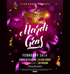 Mardi gras carnival party invitation poster with vector