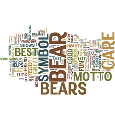 The care bears text background word cloud concept vector