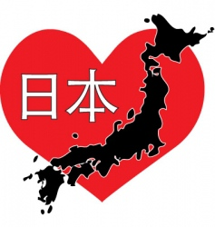 Heart japan vector
