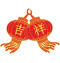 two red chinese lanterns vector image vector image