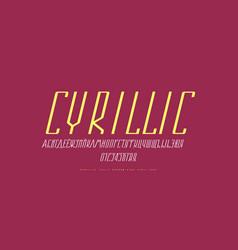 Cyrillic italic narrow sans serif font vector