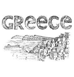 Greek culture landscape mountains and the vector