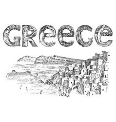 Greek culture landscape mountains vector