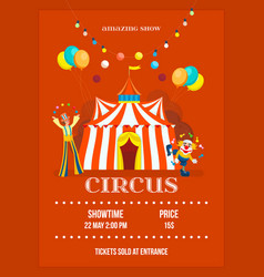 Invitation to circus in form of posters decorated vector