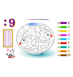 Division number 9 math exercises for kids vector