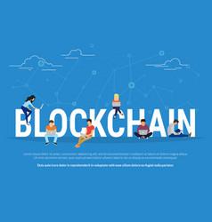 Blockchain concept vector