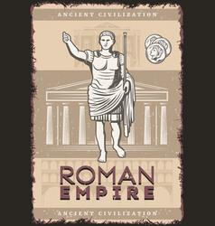 vintage roman empire poster vector image