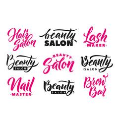logo beauty salon lettering set custom handmade vector image vector image