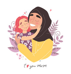 arabic happy family mothers day greeting card vector image