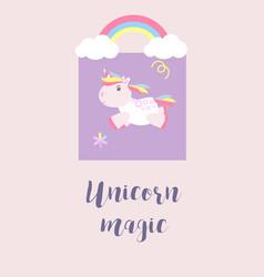 Cute unicorn cards magic baby vector
