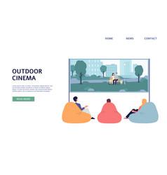 Flat outdoor cinema a vector