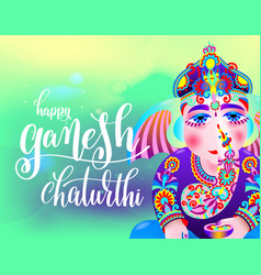 happy ganesh chaturthi beautiful greeting card or vector image