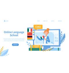 online language school theme and teacher on screen vector image