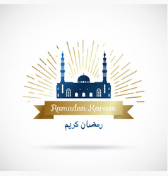 Ramadan kareem greeting banner mosque vector